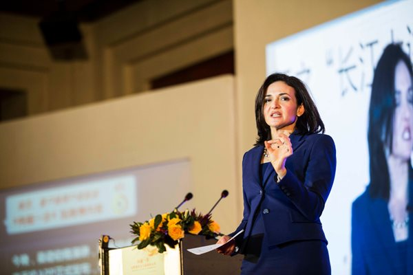 How to Be a Woman in a Man's World: Lessons from Sheryl Sandberg