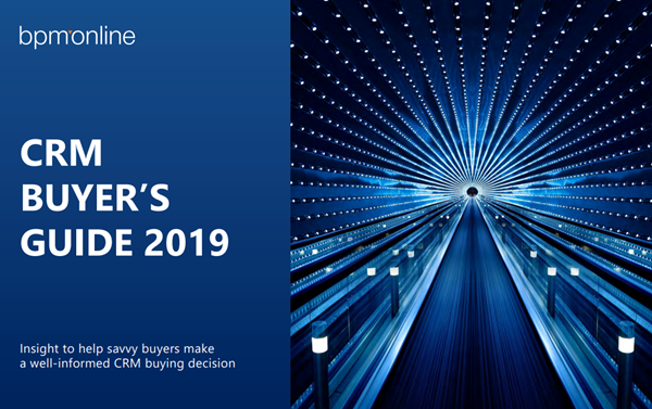 bpm'online CRM Buyer's Guide 2019